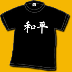 Chinese Peace Shirt Image